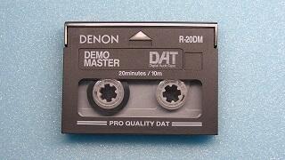 ダビング dvd 動画変換 横浜市中区 松澤企画 dat digital audio tape
