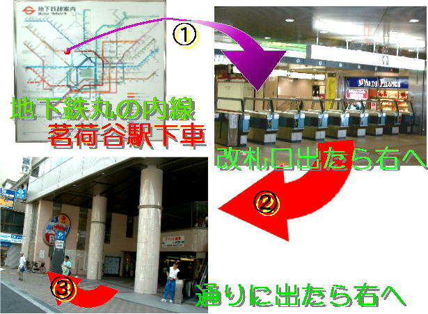 http://www2s.biglobe.ne.jp/~IGUCHI/jpg/map/map01.jpg