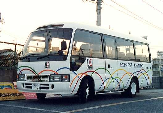 Careerjet.jp リサイクル   - 産業廃棄物の求人 神奈川県川崎市