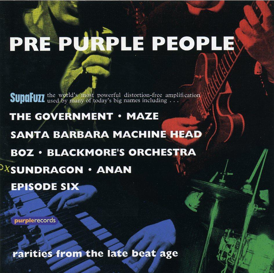 Other Vinyl