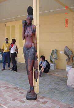 5、「愛・地球博」アフリカ