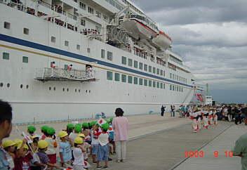 飛鳥来航!2003年9月10日、富山新港旅客船バ−ス供用開始式