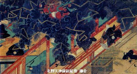 絵図:日本の美術299/絵巻 北野天神縁起より