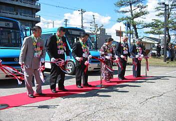 写真提供:環境交通課地域交通係/塩谷 2003.9.30