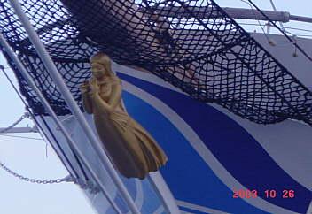 昨年の海鮮祭りでの新海王丸 撮影菊民夫 2003.10