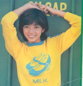 相本久美子の画像 p1_8