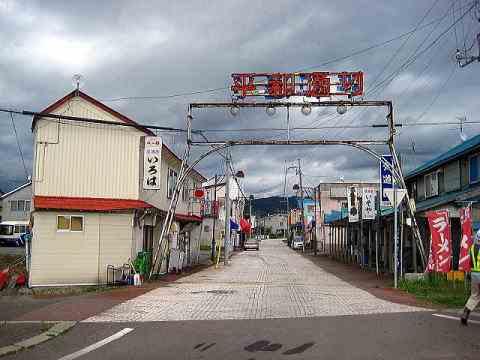 香ばしい町並み 北海道・三笠市