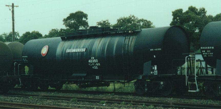 大型タンク車(9)
