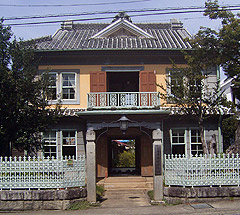 勝沼郵便局、山梨田中銀行