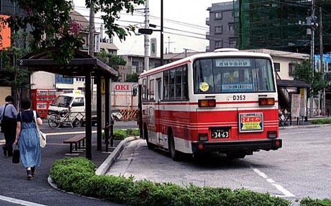 弘南バスの巻(2003年7月)