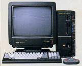 Consoles étranges , Machines méconnues ou jamais vues , du proto ou de l'info mais le tout en Photos - Page 9 X1t0