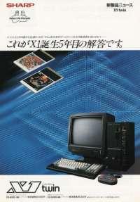 Consoles étranges , Machines méconnues ou jamais vues , du proto ou de l'info mais le tout en Photos - Page 9 X1twin